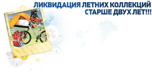 http://trial-sport.ru/img/action/4636f518.jpg