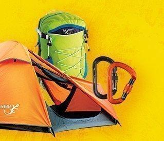 122f7e1f621e Купить палатки, рюкзаки туристические, спальные мешки, спальники, обувь  треккинговую, одежду, снаряжение для альпинизма и скалолазания в магазинах  Триал- ...