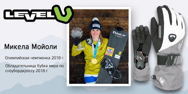 a21ec1805254 Триал-Спорт - горные велосипеды, роликовые коньки, скейтборды, горные лыжи,  сноуборды, одежда для горных лыж и сноуборда.